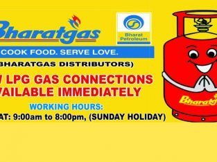 Bharat gas New connection Online Process