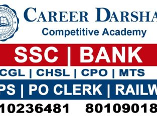 Bank Coaching in Delhi | Bank po Coaching in Delhi