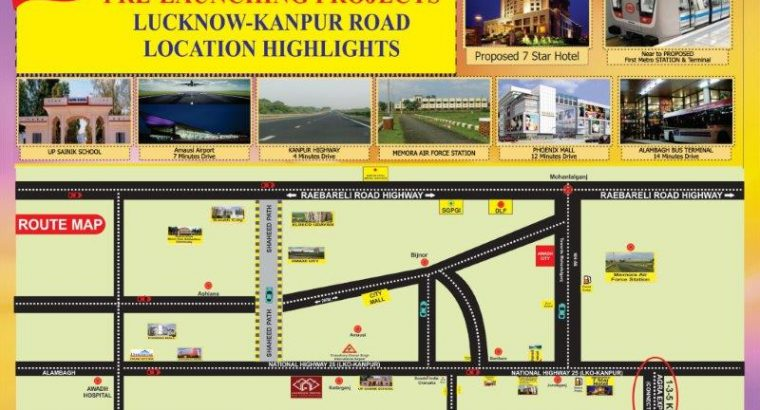 RESIDENTIAL & COMMERCIAL PLOTS FOR SALE KANPUR ROAD LUCKNOW