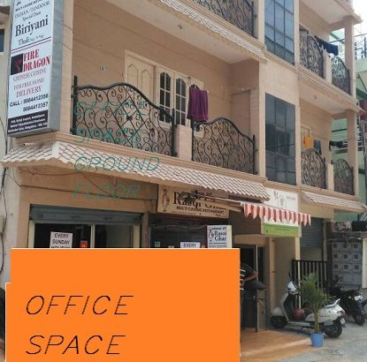 COMMERCIAL SPACE FOR RENT 500 SQFT – SPRING FIELD APARTMENT