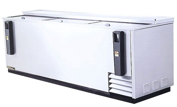 Commercial refrigerator dealers in Bangalore