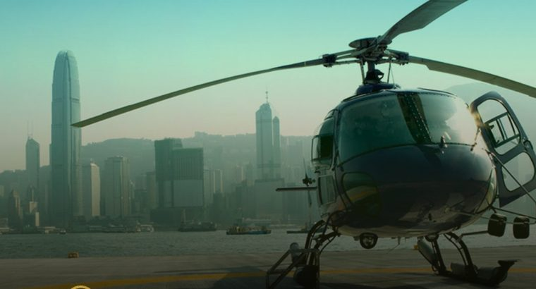 Atventus Air -Book Helicopter for Rent in India