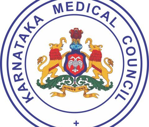 karnataka medical council in Bengaluru