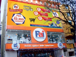 Pai International Electronics Ltd in Karnataka.