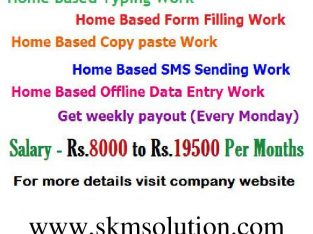 Home Based Computer Typing job / Home Based Data Entry Operator