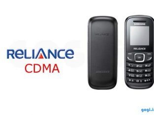 Buy CDMA Mobiles at best Online Price.