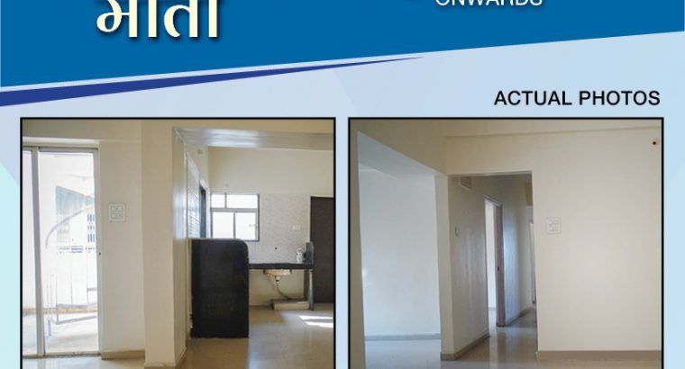 At Manik Moti, Katraj Pent House flat for sale