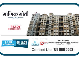 @Manik Moti, Katraj 3BHK flat for sale