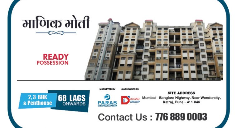 @Manik Moti, Katraj Pent House flat for sale