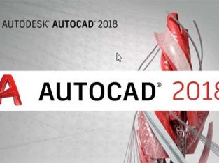 AutoCAD Courses | AutoCAD Centre | AutoCAD Institute | AutoCAD Classes – CADD SCHOOL