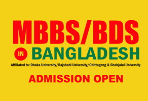Admission In Bangladesh Medical College by MCF Eduaid