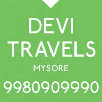 Tours and Travels in Mysore city +91 9980909990 / +91 9480642564