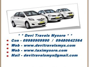 Mysore taxi package +91 9980909990 / +91 9480642564