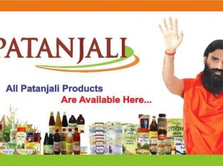 Pathanjali Herbal Extracts Pvt. Ltd in Kerala