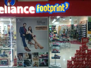 Reliance Footprint,Retailer Store in Gujarat.