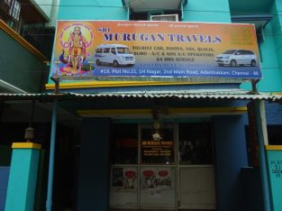 Sri Murugan Travels Agency in Tamil Nadu