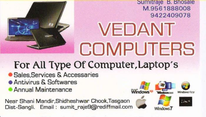 Vedant Computers Sales Private Limited in West Bengal.