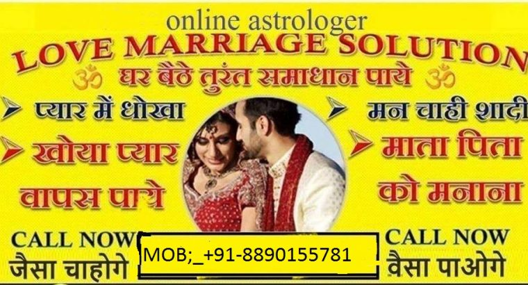 ज्योतिष वास्तु शास्त्र ▶+91-8290155781◀ vFamily Problem Solution Specialist in mumbai