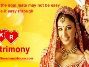 kandharamMatrimony.com – Find lakhs of Brides and Grooms on kandharammatrimony