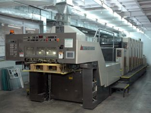 Offset printing machine suppliers
