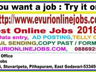 online Copy Paste Jobs – Work form Home at your Free time