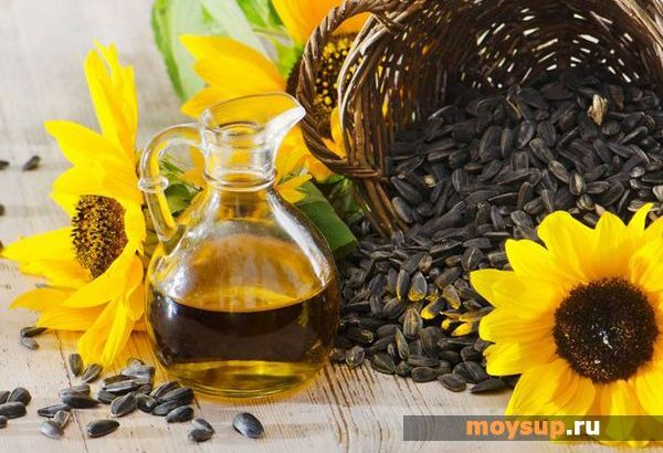 Refined cooking sunflower