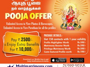 Multi Matrimony Offer | Pooja Offer