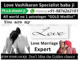 One  change your life 9876263101