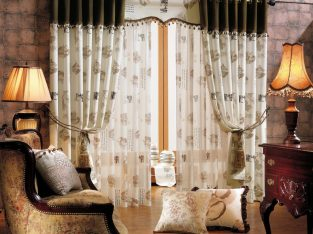 Window Blinds Trivandum | Royal Furnishings