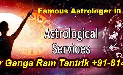 Famous & Best Specialist in India & World +91-9748503900