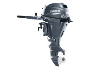 Small outboard motors for sale