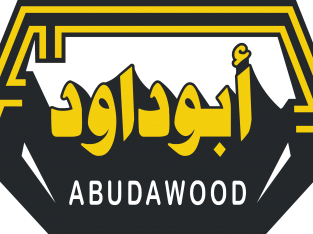 Abudawood Pakistan | Merchandising | in-store fundamentals | well merchandised products | Shopper Based Design