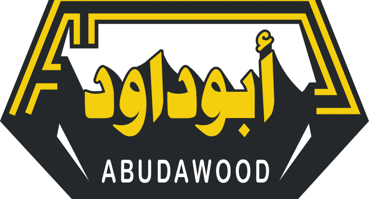 Abudawood Pakistan | Sales Management | specialized sales force