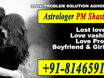 Problem Solution | Instant Result Quick Effect _  Now :- +91-8146591746 _
