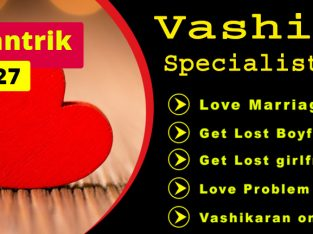 Best Specialist | Quick Consultation on Phone :- +91-9163443027