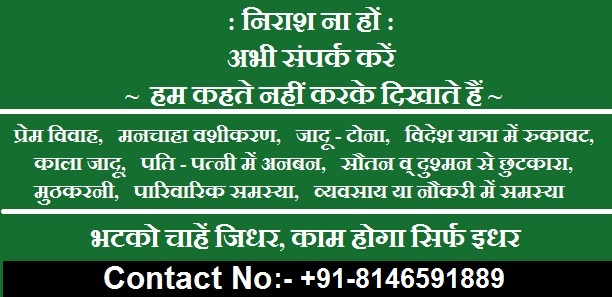 Specialist ☏ +91-8146591889 specialist