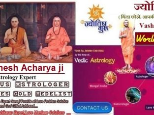 Specialist Guru For Solve  & Family Problems +91-9678267567
