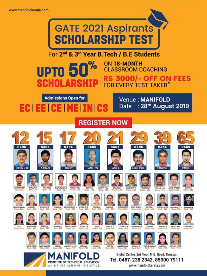 SCHOLARSHIP TEST FOR GATE2021 ASPIRANTS| MANIFOLD