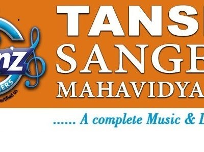 Tansen sangeet Mahavidyalaya 9999124529 Top Music Dance School